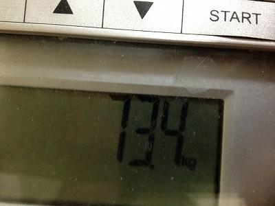 617 (2)
