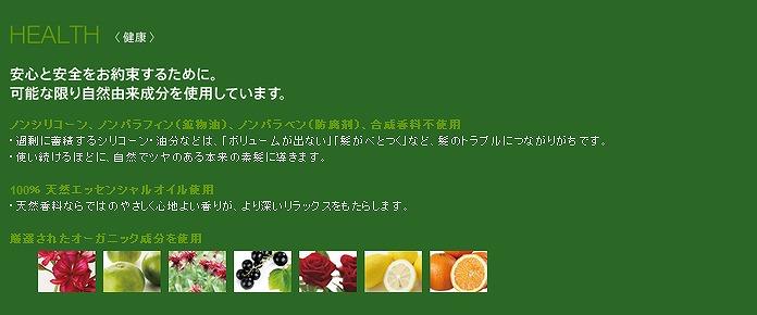 オーガニックカラー 11