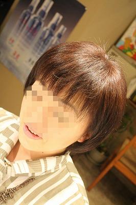 IMG_0398