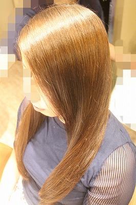 IMG_3099