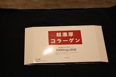 IMG_9566 (2)