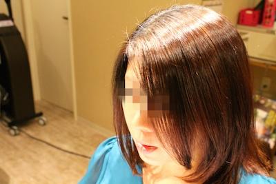 縮毛矯正 1