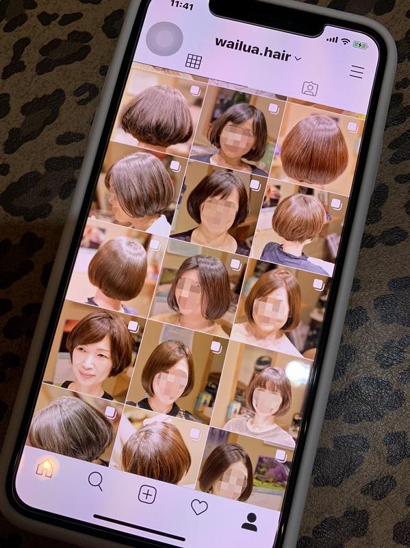 インスタ携帯2